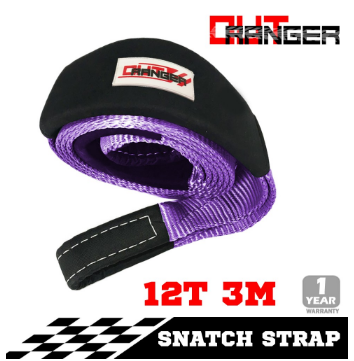 65mm x 9m 8 Tonne Rated Snatch Strap Winch Extension