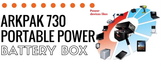 Arkpak 730 Battery Box with 300w inverter