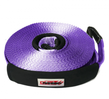 50mm x 20m 5 Tonne Rated Snatch Strap Winch Extension